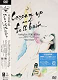 loosen up and fall back [DVD]