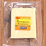 イタリアエミリアロマーナ地方パルミジャーノ レッジャーノ24ヶ月熟成 180g