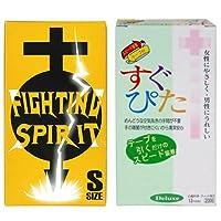 コンドーム すぐぴた デラックス 2000 12個入 + FIGHTING SPIRIT (ファイティングスピリット) コンドーム Sサイズ 12個入