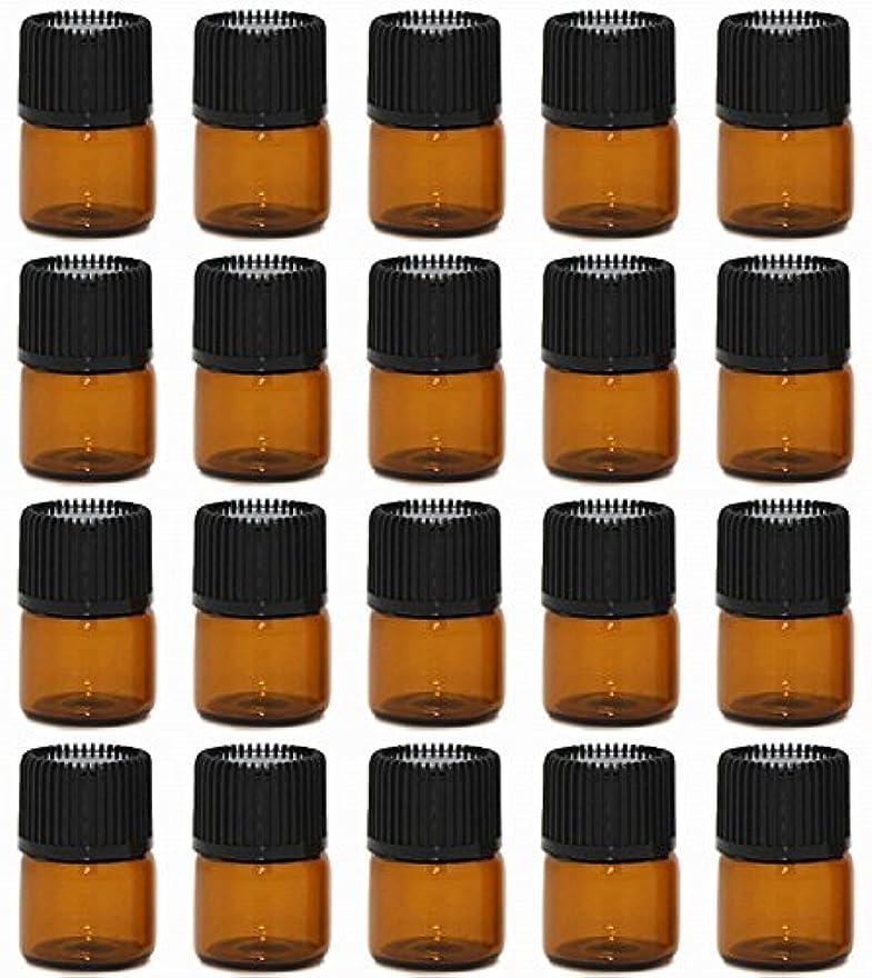 かご取る後方に【Rurumi】アロマオイル 精油 小分け用 遮光瓶 セット 茶 ガラス アロマ ボトル オイル 用 茶色 瓶 ビン エッセンシャルオイル 保存 詰替え (1ml 20本 セット)
