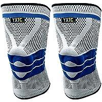 YXTC 膝サポーター ひざ サポーター スポーツ 登山 テニス 薄型 2個セット