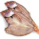 干物 島根県産 出雲産 高級魚 のどぐろ 開き 一夜干 60g×5枚セット プリザーブドフラワー付き セット おのみち発