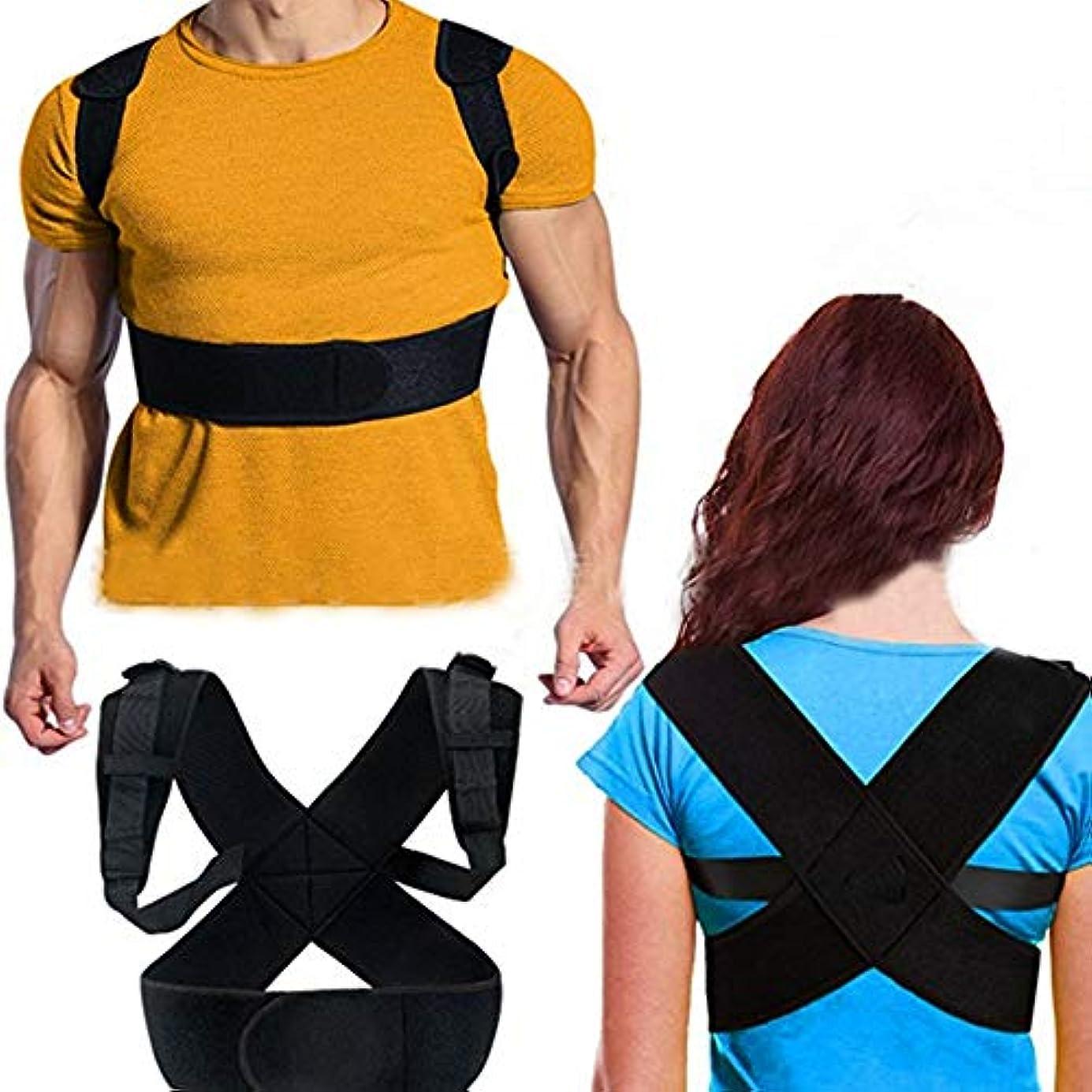 猫背 姿勢矯正ベルト 背筋矯正サポーター背筋 補正 ベルト 肩こり 解消 通気 脱着簡単 姿勢改善 歪み予防 男女兼用