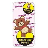 ホワイトナッツ Galaxy S5 SCL23 ケース クリア ハード プリント パターンA(cw-551) スリム 薄型 くま クマ 熊 Bear WN-PR432513