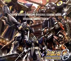 スーパーロボット大戦OG ORIGINAL GENERATIONS オリジナルサウンドトラック