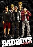 BADBOYS バリクソBOX(初回限定生産) [DVD]