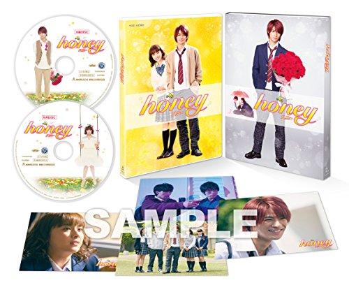 【Amazon.co.jp限定】honey 豪華版 (オリジナルA4クリアファイル付) [DVD]