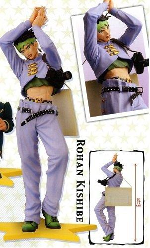 죠죠의 기묘한 모험 DXF Standing jojo pose 1 물가 이슬(러시아)반 단품-