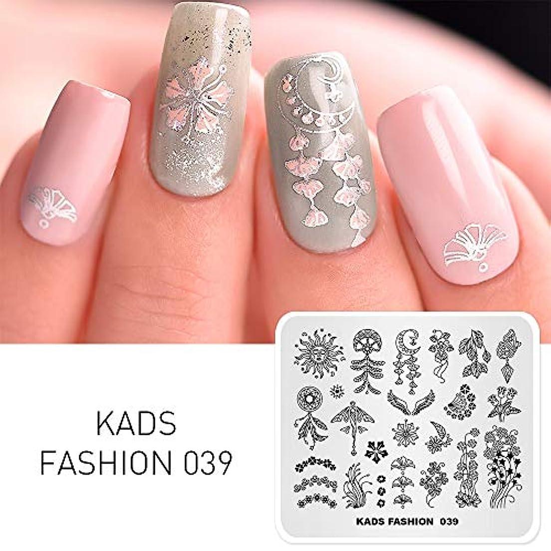 フェリー指定する覚醒KADS スタンピングプレート ネイルスタンプ 花 翼 ファッションスタイル (FA039)