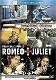 ロミオ&ジュリエット (ベストヒット・セレクション) [DVD] 画像