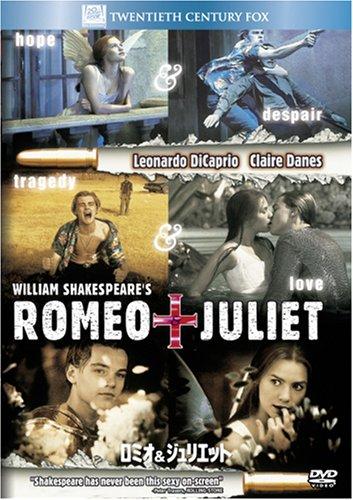 ロミオ&ジュリエット (ベストヒット・セレクション) [DVD]の詳細を見る