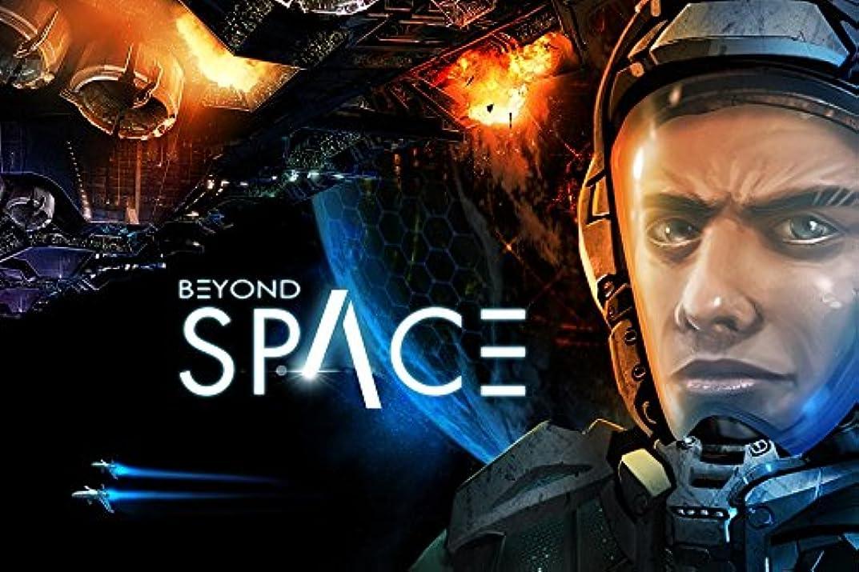 クロール宅配便施設Beyond Space [オンラインコード]