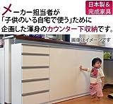 お子様のいる家庭でも安心して使えるカウンター下収納 [60幅 扉タイプ] (鏡面ホワイト)