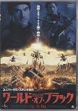 ワールド・オブ・ブラック【完全版】[DVD]