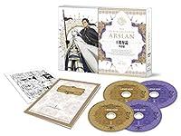 アルスラーン戦記 Blu-ray BOX ~王都奪還 決意篇~
