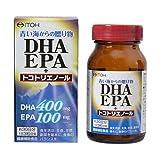 【お徳用 2 セット】 DHAEPA+トコトリエノール 90粒×2セット