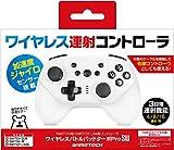 ニンテンドースイッチ用コントローラ『ワイヤレスバトルパッドターボProSW(ホワイト)』 - Switch