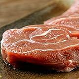 鹿肉すね肉(ブロック)1kg