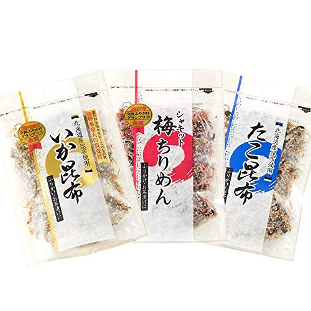 アセ小さな動物園生ふりかけ 詰め合わせ セット 澤田食品  3種ふりかけセット いか昆布 シャキット梅ちりめん たこ昆布