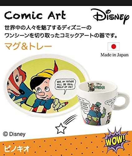 マグ&トレー ディズニー コミックアート ピノキオ 電子レンジ対応 マグ&トレー 3214-22