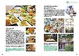 キラキラかわいい街バンコクへ (旅のヒントBOOK) 画像