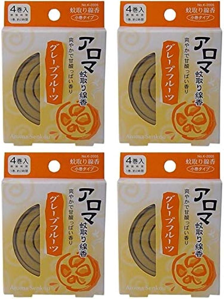 【まとめ買い】アロマ蚊取り線香 グレープフルーツ【×4個】