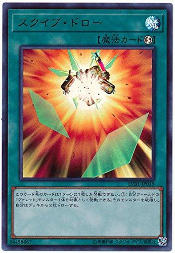 【シングルカード】LVB1)スクイブ・ドロー/魔法/ウルトラ/LVB1-JP019