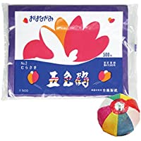 【ペーパーフラワー】五色鶴おはながみ(500枚) むらさき /お楽しみグッズ(紙風船)付きセット