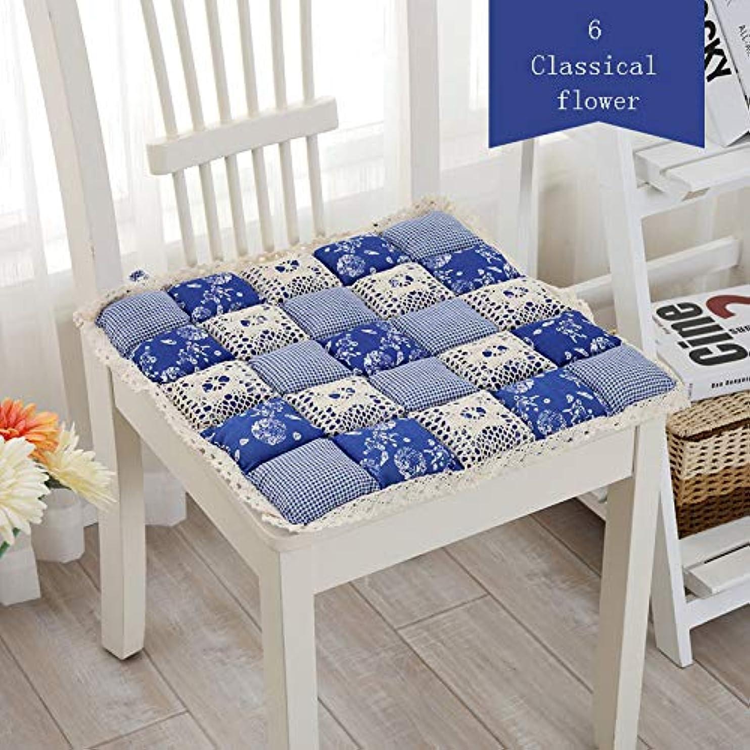 保持する最少強化LIFE 1 個抗褥瘡綿椅子クッション 24 色ファッションオフィス正方形クッション学生チェアクッション家の装飾厚み クッション 椅子