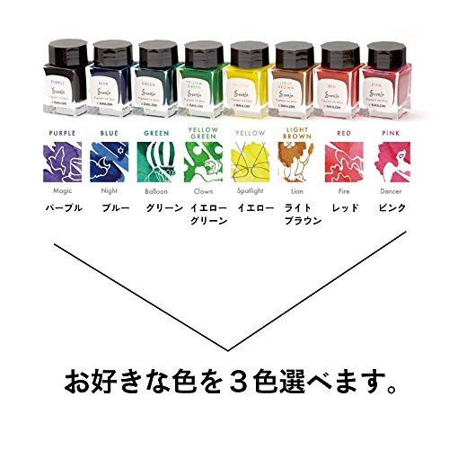 セーラー万年筆 STORiA ストーリア 万年筆用顔料ボトルインク 20ml 3本セット 3色自由に選べます。