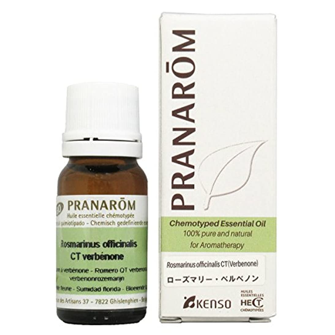 旅圧縮された転送プラナロム ローズマリーベルベノン 10ml (PRANAROM ケモタイプ精油)