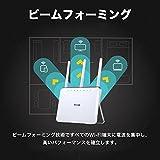 TP-Link WiFi 無線LAN ルーター Archer C9 11ac 1300Mbps+600Mbps 【 iPhone X / iPhone 8 / 8 Plus 対応 】 (利用推奨環境 12人  4LDK 3階建)