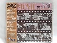 シネマ・クラシック1986-(4)-1990/ラスト・エンペラー/危険な情事/イーストウィックの魔女たち/仕立て屋の恋
