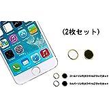 【 2枚 セット 】 ホーム ボタン シール 指紋 認証 可能 簡単 取付 iPhone iPad 専用 【I.T outlet】 MI-SIMONS (ゴールドリング(ホワイト、ブラック)セット)