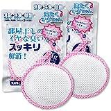 洗濯用洗浄補助用品 洗たくマグちゃん ピンク x2個 セット