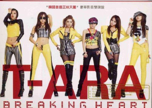 Breaking Heart 豪華影音雙碟盤 CD+DVD 台湾盤