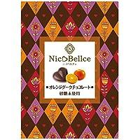 砂糖不使用チョコレート ニコベルチェ クーベルチュールチョコレート オレンジダーク 5個セット