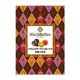 砂糖不使用チョコレート ニコベルチェ クーベルチュールチョコレート オレンジダーク 10個セット