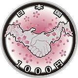 日本 2015年 東日本大震災復興事業記念貨幣 第4次 1000円カラー銀貨 プルーフ