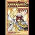 FAIRY TAIL(54) (週刊少年マガジンコミックス)