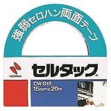 ニチバン 強弱セロハン 両面テープ セルタック 15mm×20m CW-D15 -