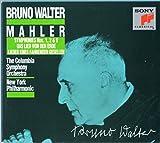 マーラー:交響曲選集