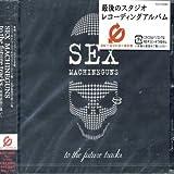 to the future tracks~未発表曲の集い~(CCCD)