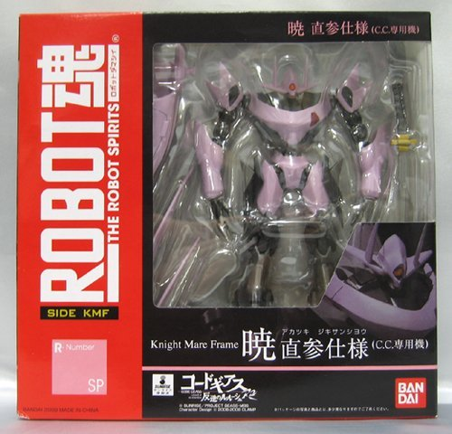 バンダイ ROBOT魂 -ロボット魂-〈SIDE KMF〉コードギアス 反逆のルルーシュ 暁 直参仕様(C.C.専用機)