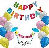 誕生日 ケーキトッパー ガーランド 風船12個 装飾3点セット 両面テープ付き バースデー/飾付け/デコレーション/バルーン/ケーキバンティング