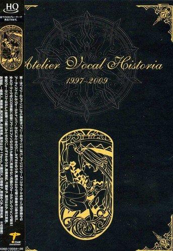 アトリエ ヴォーカルヒストリアの詳細を見る