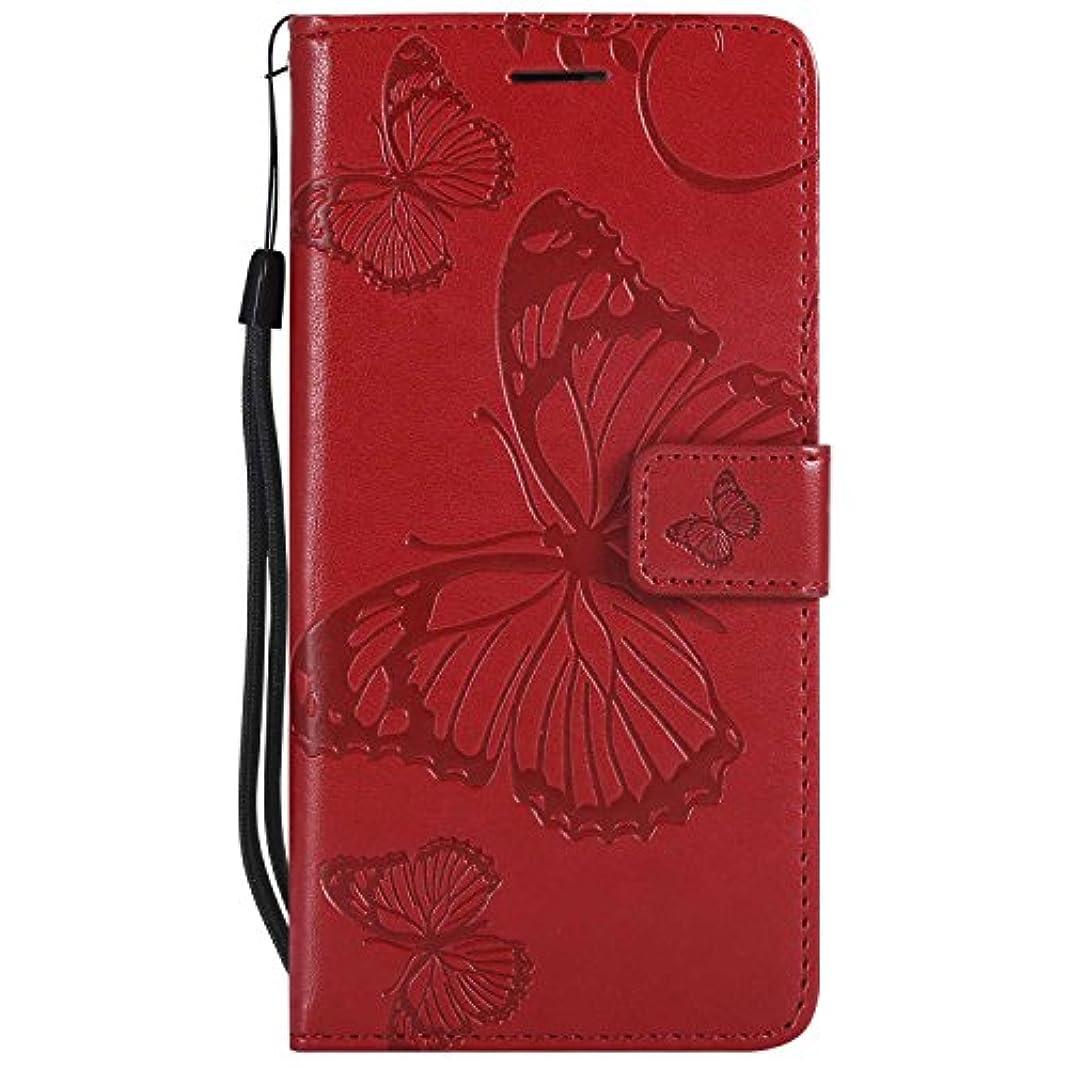 歴史家周術期コテージCUSKING Huawei P9 Lite ケース Huawei P9 Lite カバー ファーウェイ 手帳ケース カードポケット スタンド機能 蝶柄 スマホケース かわいい レザー 手帳 - レッド