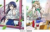 ラブライブ!2【特装限定版】[Blu-ray/ブルーレイ]