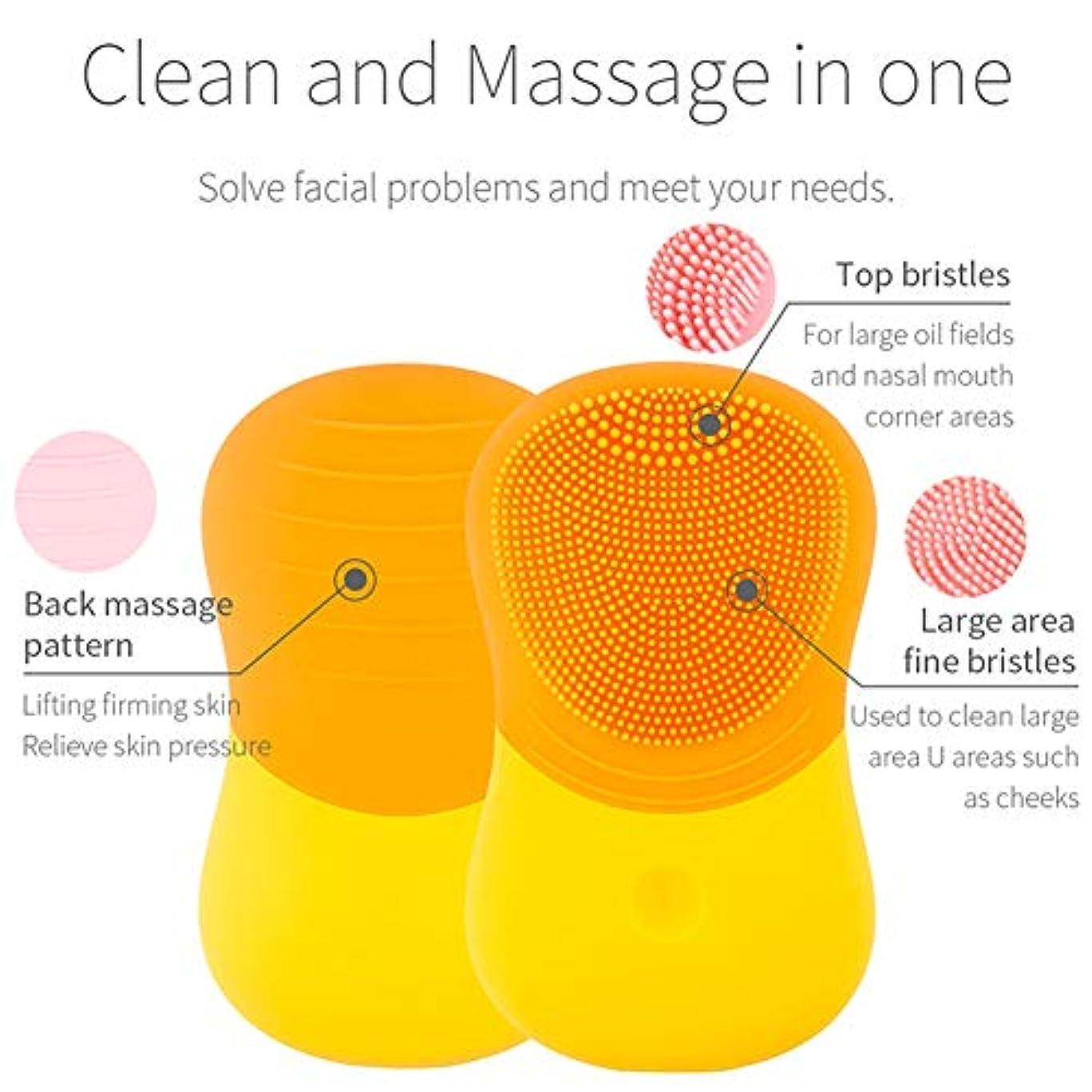 政令バックアップマンモスフェイスクレンザーブラシ、防水ミニスキンスクラバーマッサージャーシリコーン電気ディープ洗顔、毛穴クリーナーエクスフォリエイティング、ブラックヘッド、ディープクレンジングスキンケアを削除します (Color : 黄)