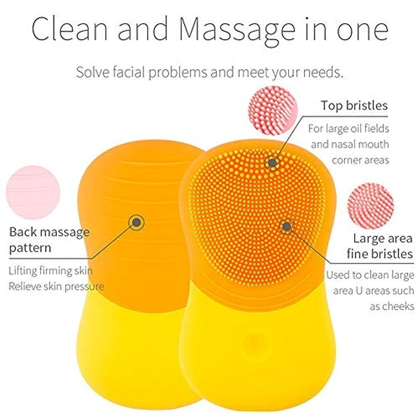 コミュニケーション背が高いミキサーフェイスクレンザーブラシ、防水ミニスキンスクラバーマッサージャーシリコーン電気ディープ洗顔、毛穴クリーナーエクスフォリエイティング、ブラックヘッド、ディープクレンジングスキンケアを削除します (Color : 黄)